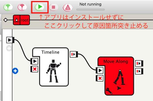 box_error.png
