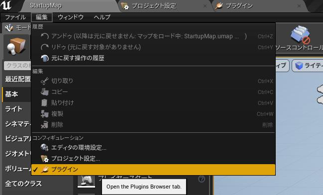 plugin1.png