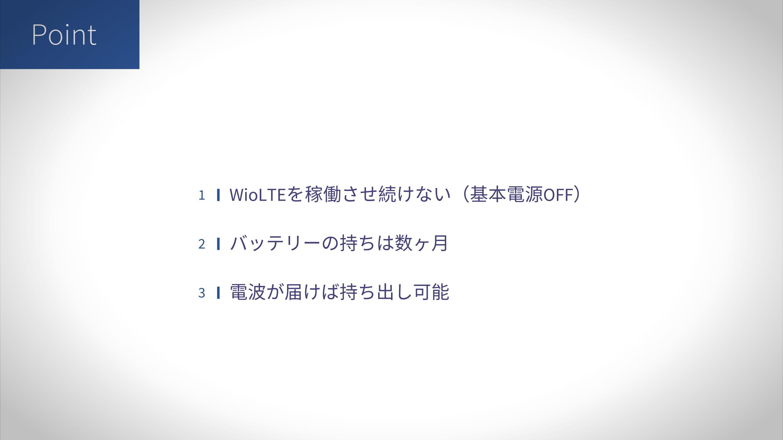 SORACOMUGTokyo10-08.jpg