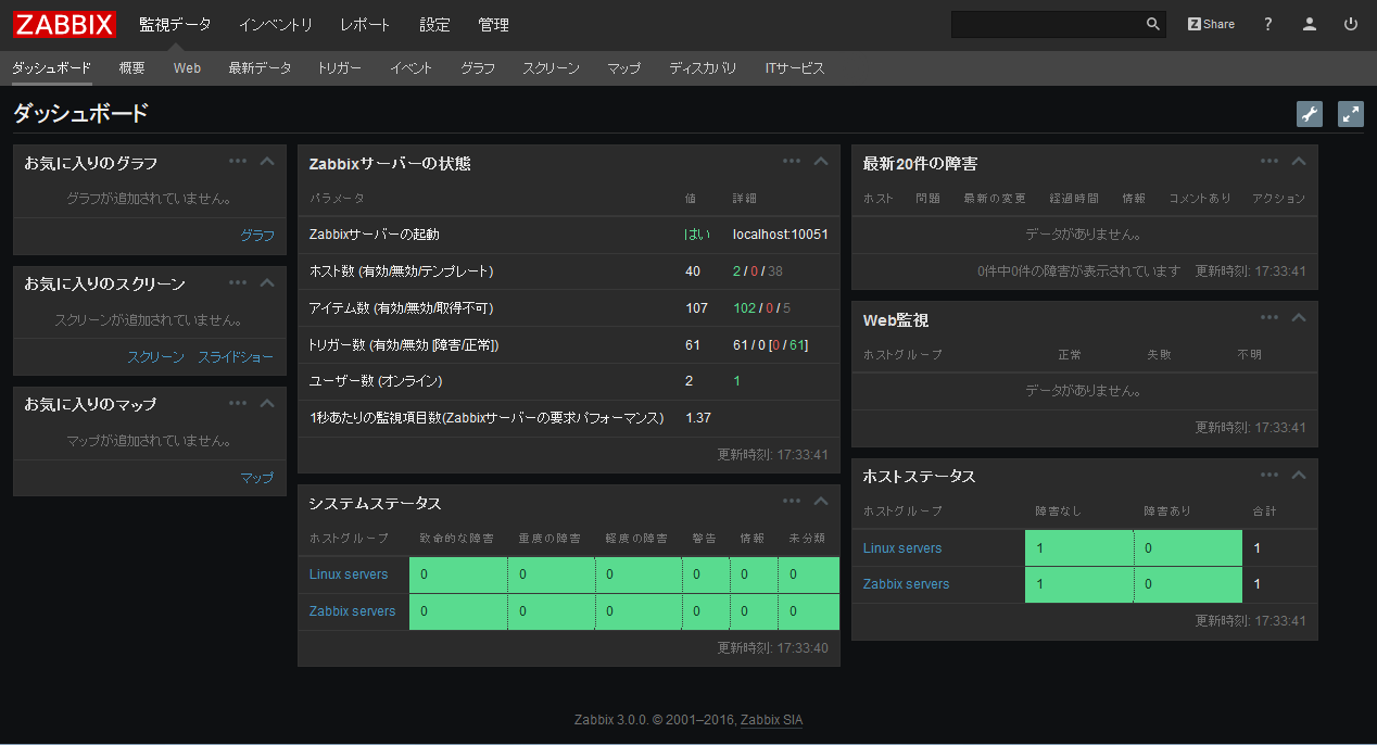 Dashboard2.png