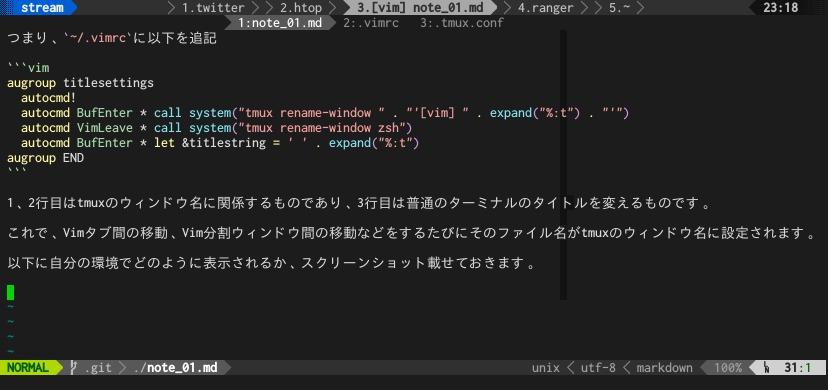 screen_013.jpg