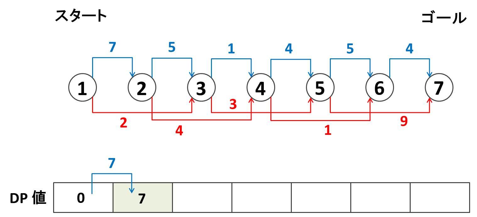 node2.jpg