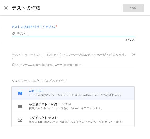 スクリーンショット 2018-01-02 5.57.38.png