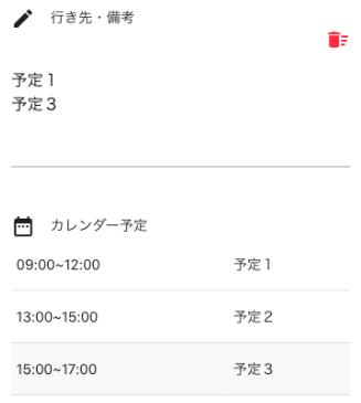 スクリーンショット 2018-10-28 18.40.28.png
