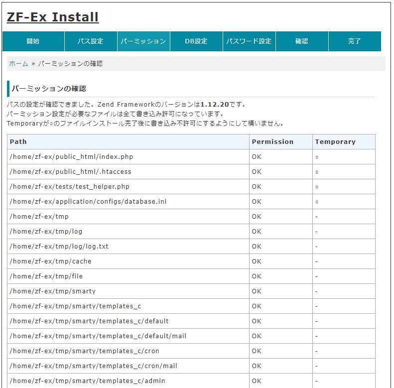 zf-exinstall3.JPG