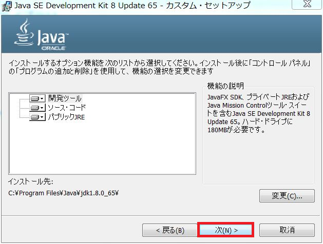 java6.png