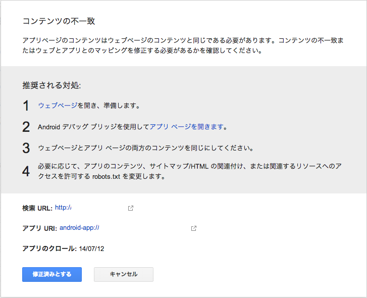 スクリーンショット 2014-07-14 21.02.44.png