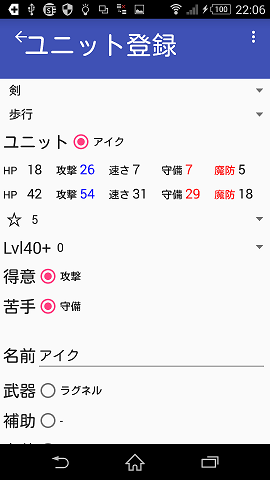 Screenshot_h2_s.png