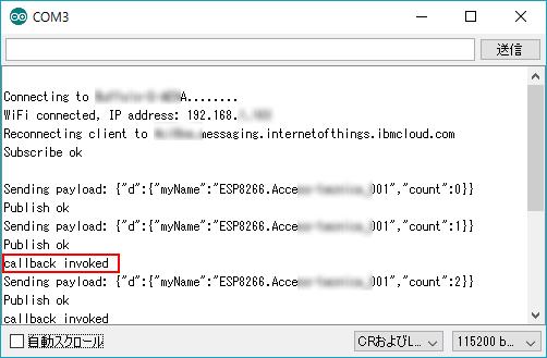 IoTBluemix20160508_5_forESP8266.png