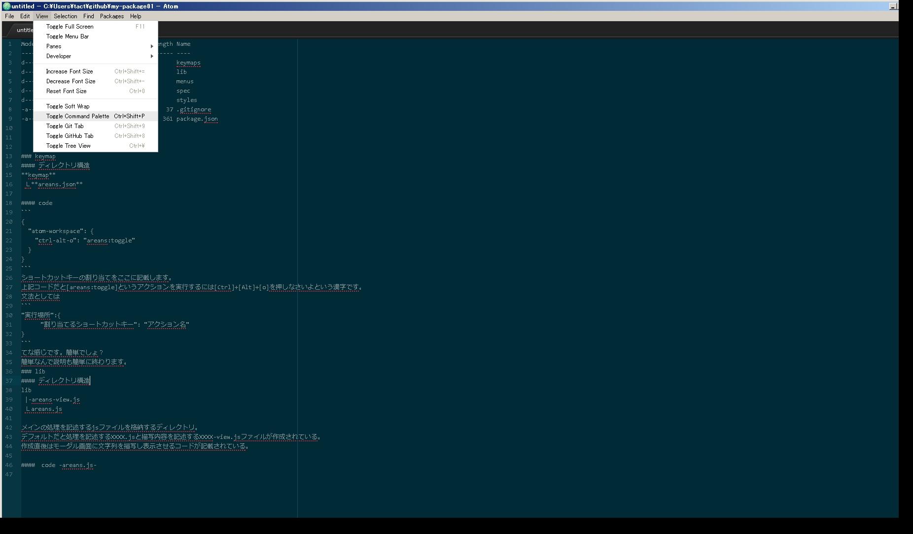 make_packages7.jpg