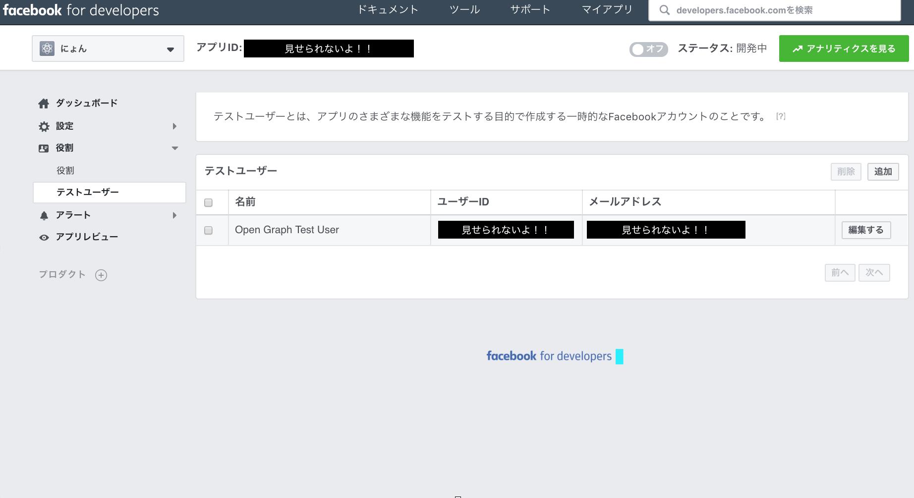 ScreenShot 2018-05-07 at 2.20.54.png
