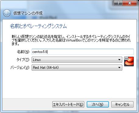 VirtualBoxにCentOS 5 6 Install - Qiita