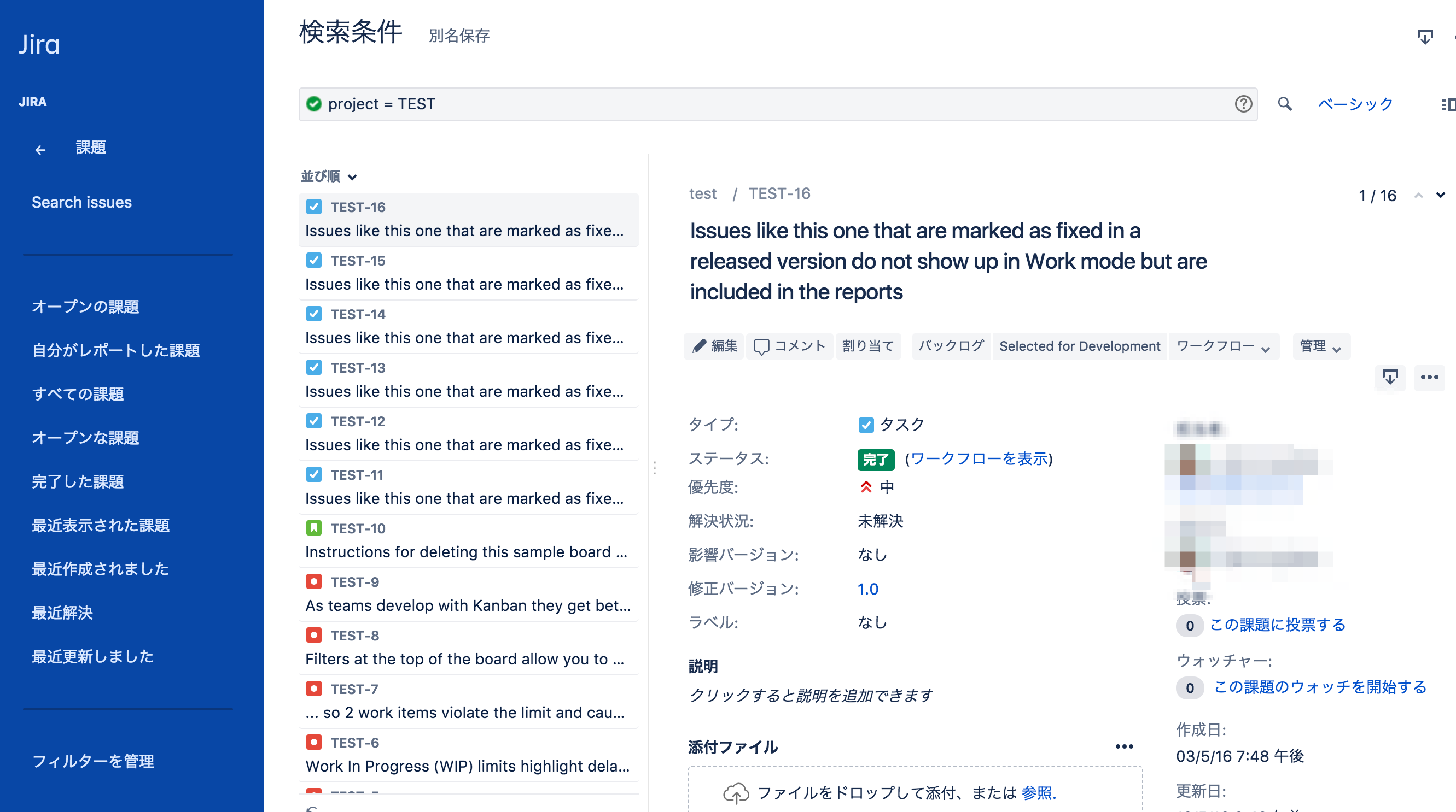 _TEST-16__Issues_like_this_one_that_are_marked_as_fixed_in_a_released_version_do_not_show_up_in_Work_mode_but_are_included_in_the_reports_-_JIRA.png