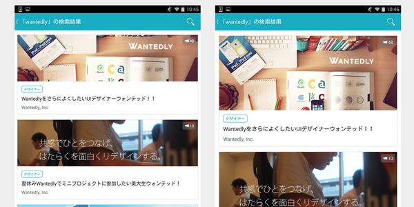Nexus7での表示例