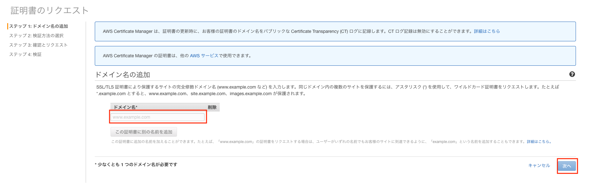 certificater_manager_3.png