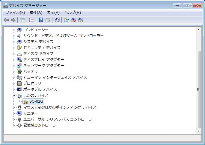 Control Manager V 3.6 Disk Other Computer Software