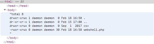 webshellで出来ることの検証 - Qiita