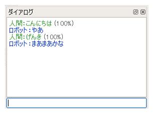 result-dialog.png