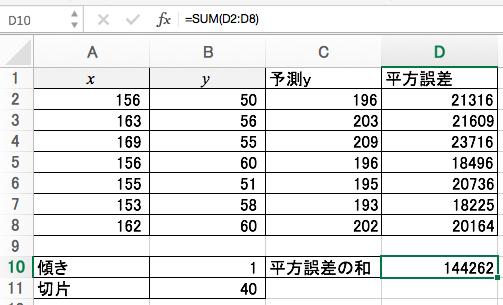 4例18.png