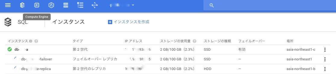 cloudsql3.jpg
