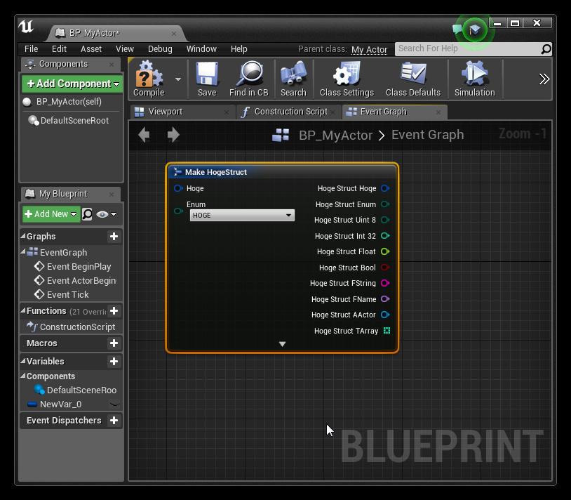 UnrealEngine4 リフレクション(C++とBluePrint連携)まわりの調査