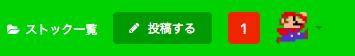 スクリーンショット 2019-03-18 15.04.05.png