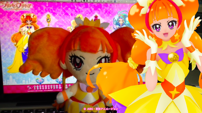 cure_twinkle.png
