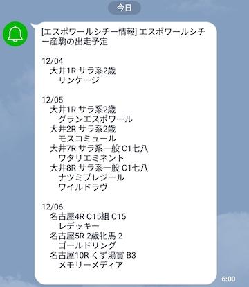 Screenshot_20181204-213756.jpg