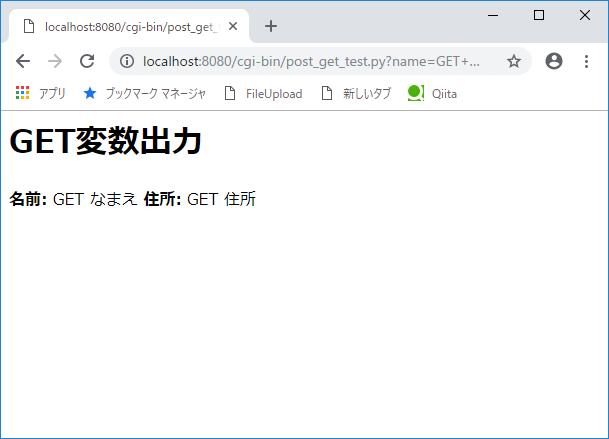 get_test_cgi.png
