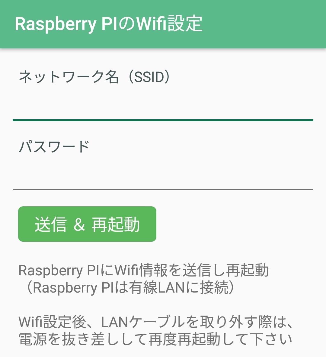 GHKit Wi-fi setup
