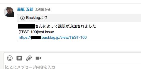 スクリーンショット 2015-03-19 20.36.05.png