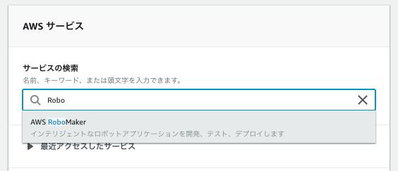 スクリーンショット 2019-01-07 23.20.41.png