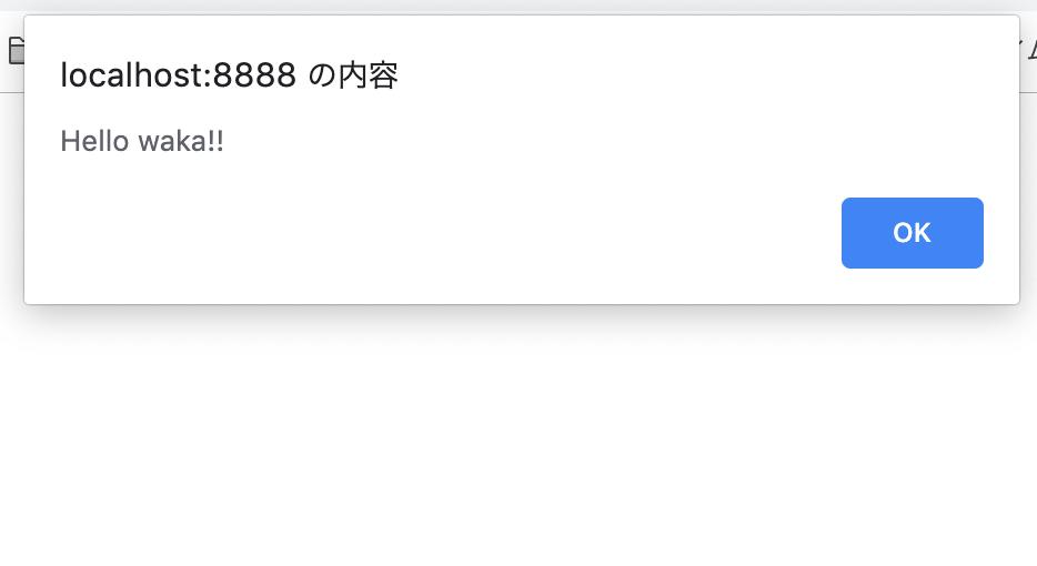 localhost_8888_の内容_と_お問い合わせ完了.png