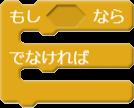 制御5.PNG