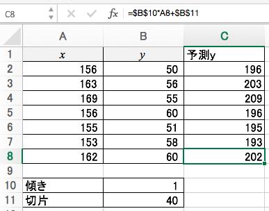 4例16.png