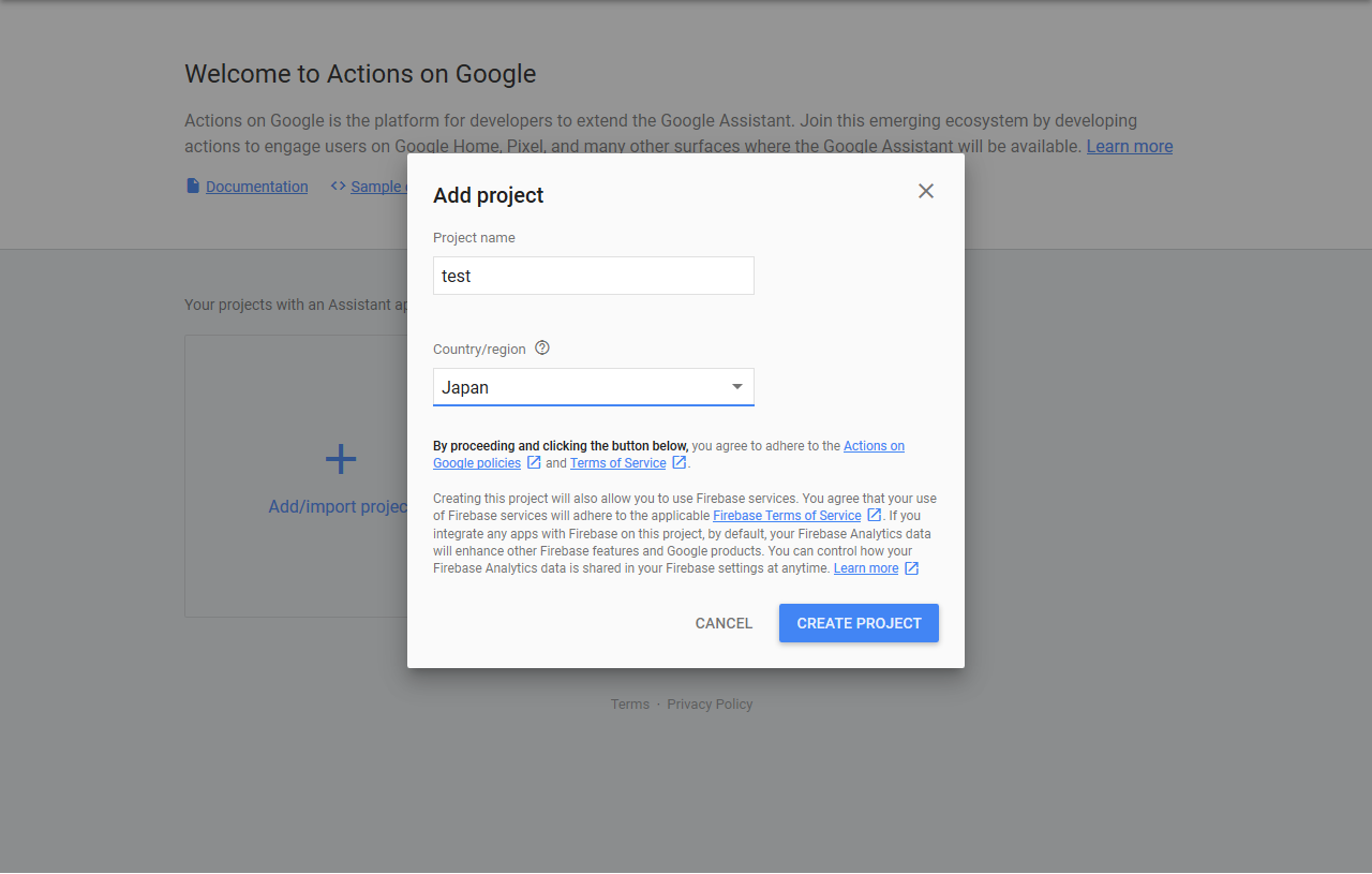 Actions on Google_20171102_235504.png