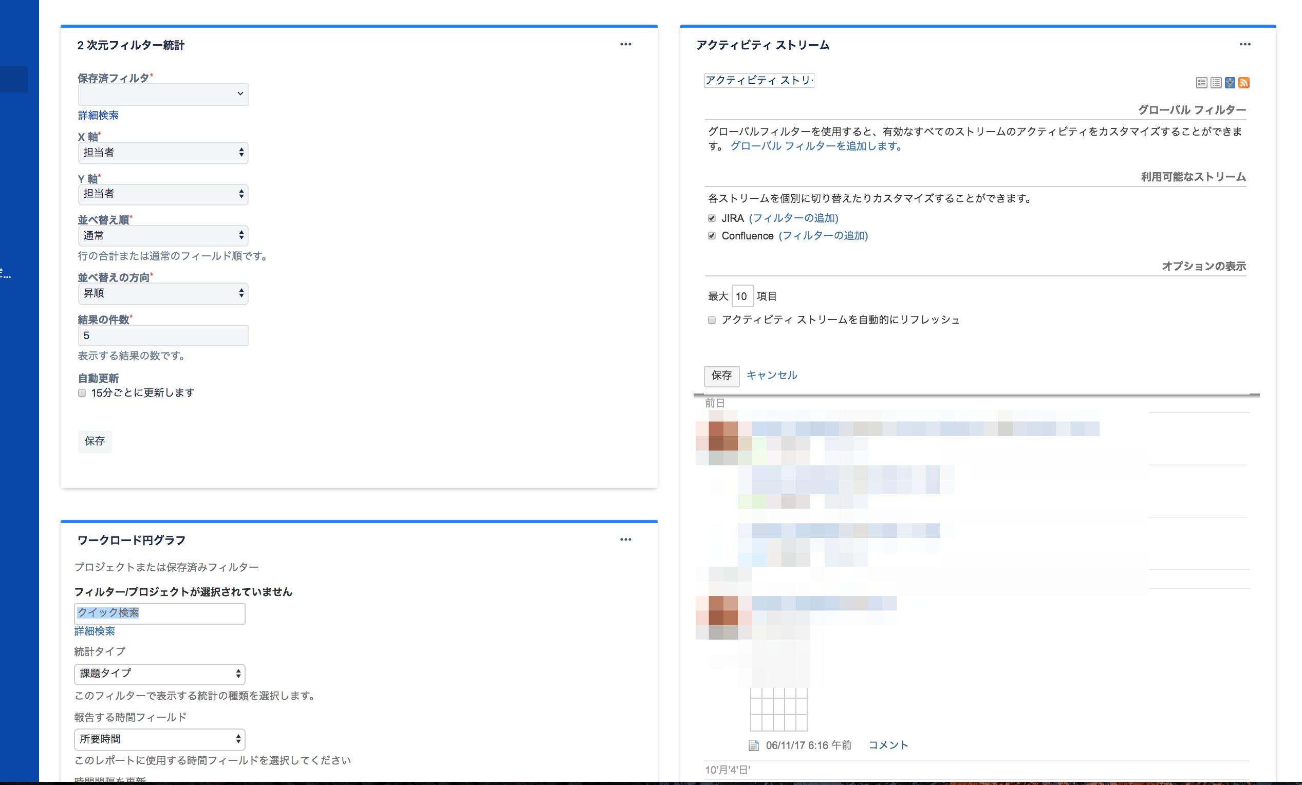 qiita_-_JIRA_と_iTunes.png