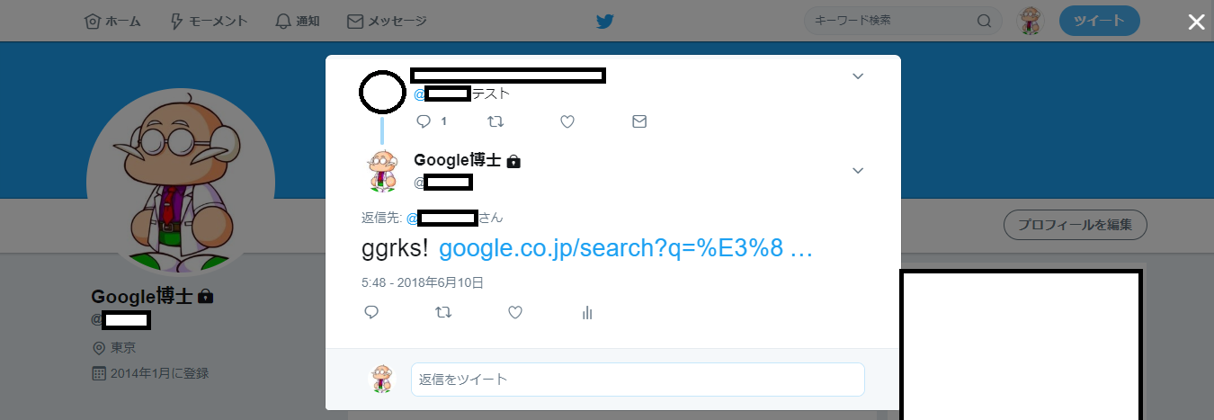 ggrksbot実行例.png