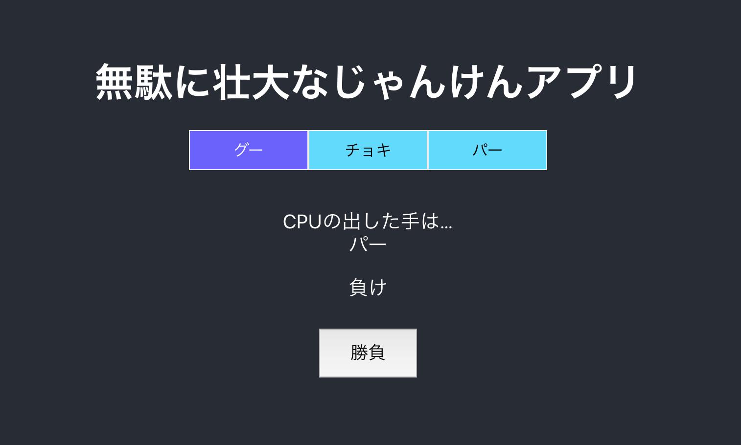 スクリーンショット 2019-02-05 13.42.12.png