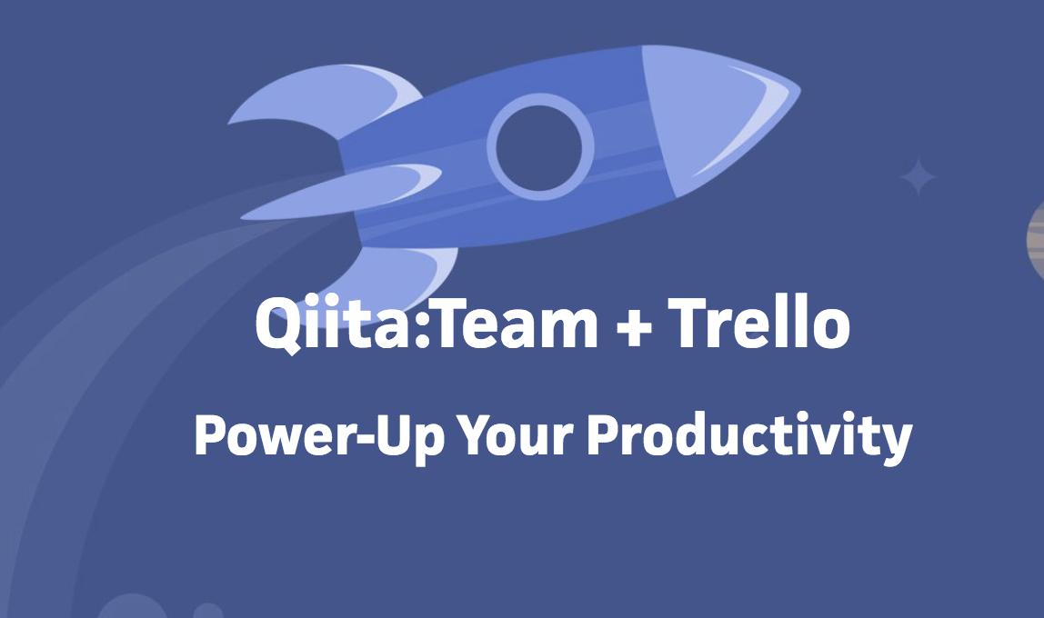 Qiita:Team + Tello