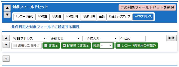 ss_plugin_config2_10.png