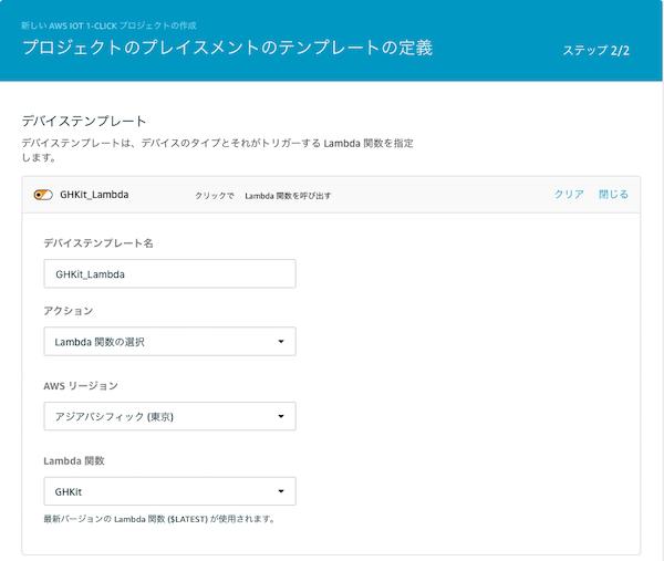 スクリーンショット 2019-04-10 16.01.13.png