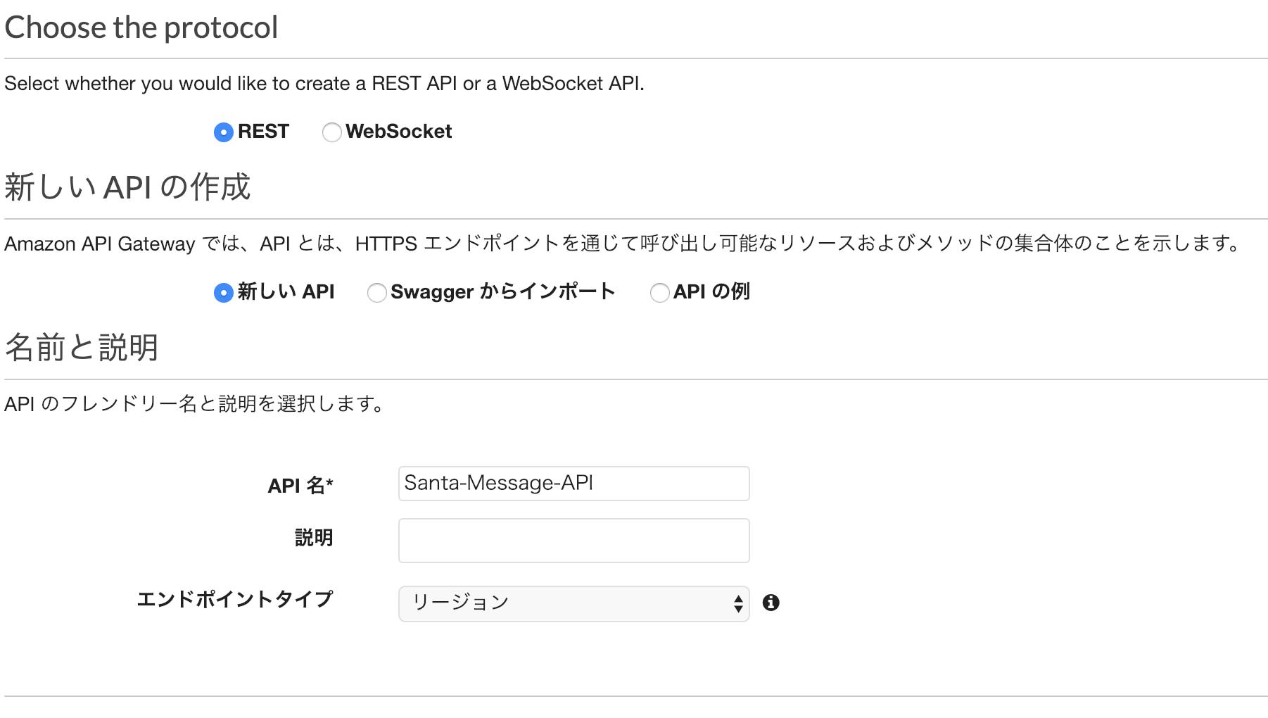 API_1.png