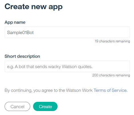 watson_workspace_アプリ開発_6.PNG