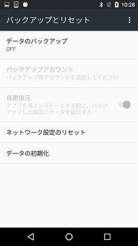 Screenshot_20180206-102804.png