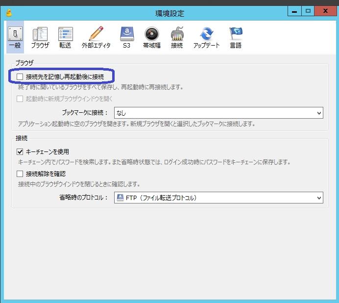 cyberduck_config.jpg