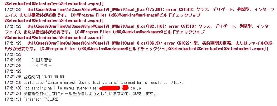 builderror.jpg