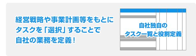 usage_img_03.png
