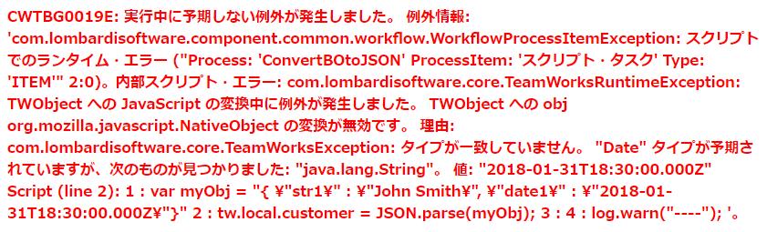 service1_error.PNG