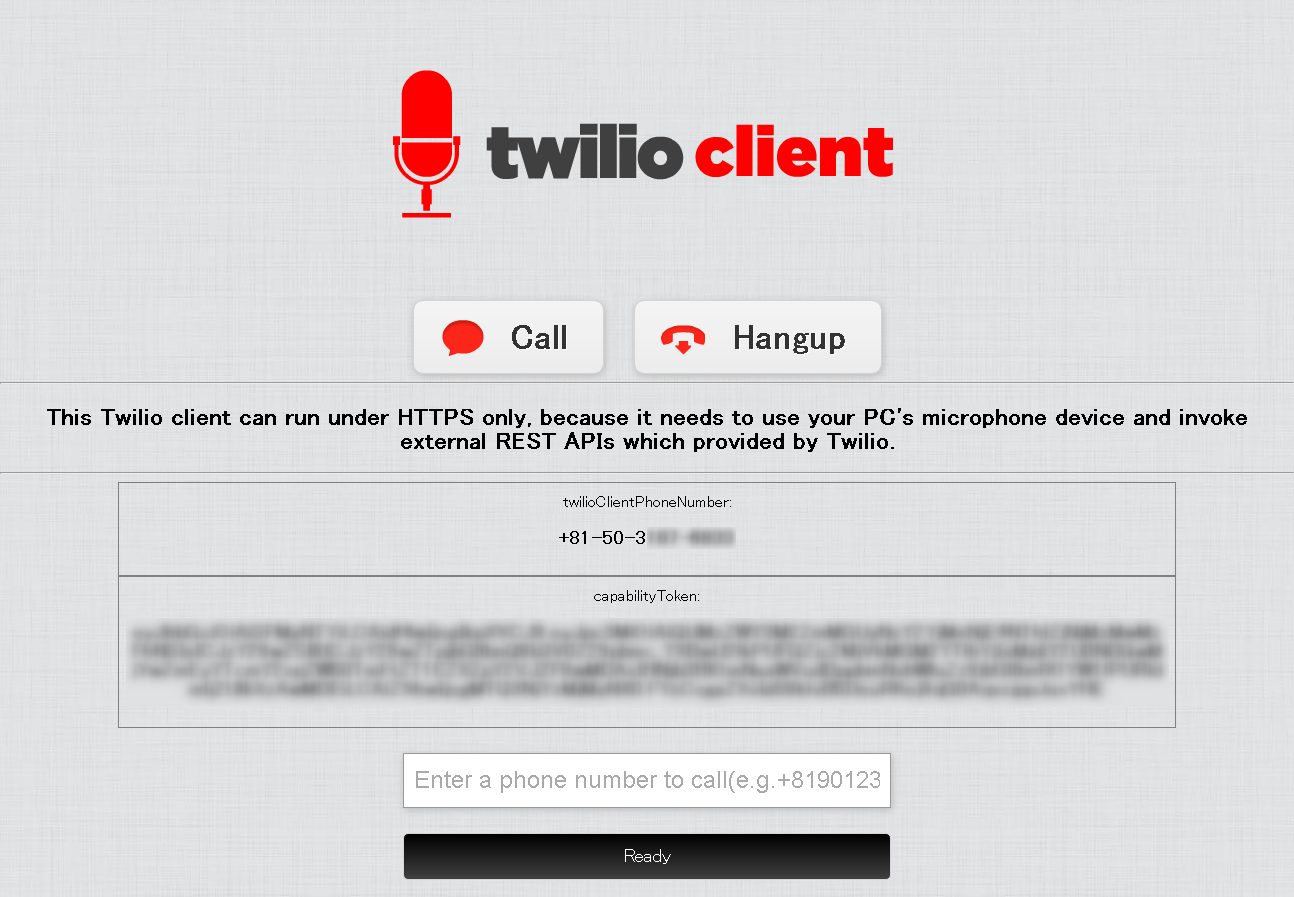 twilio_client_webbrowser.png